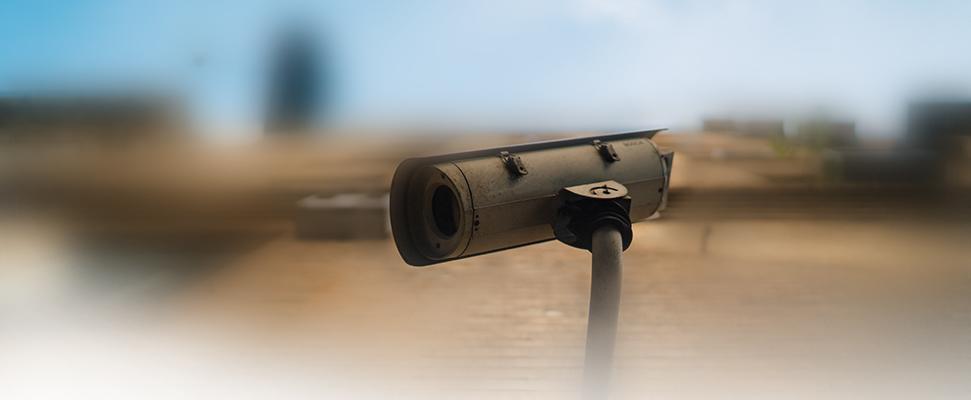 IP Video Surveillance